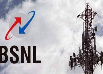 BSNL Announces Voluntary Retirement Scheme for Staffs-Latest Online Business Live Tamil News Today